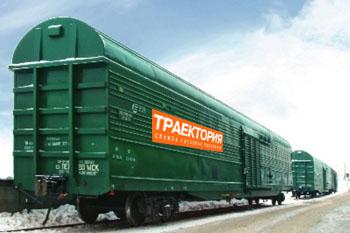 Доставка грузов в Красноярский край