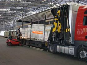 Доставка грузов в Киргизию